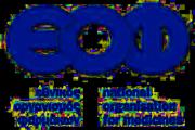 Ανακοίνωση του ΕΟΦ: Η PRAC συνιστά ανάκληση της άδειας κυκλοφορίας της οξικής ουλιπριστάλης για την χρήση της στα ινομυώματα της μήτρας